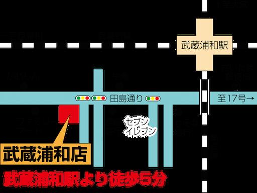 セオサイクル武蔵浦和店 店舗地図