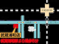 セオサイクル武蔵浦和店 自転車専門店