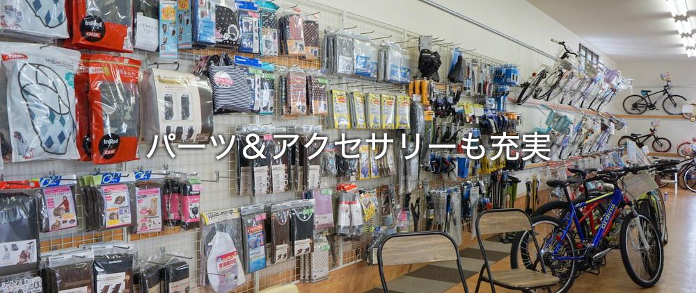 セオサイクル武蔵浦和店