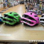 BELL (ベル) CRESTJR(クレストジュニア)ヘルメット