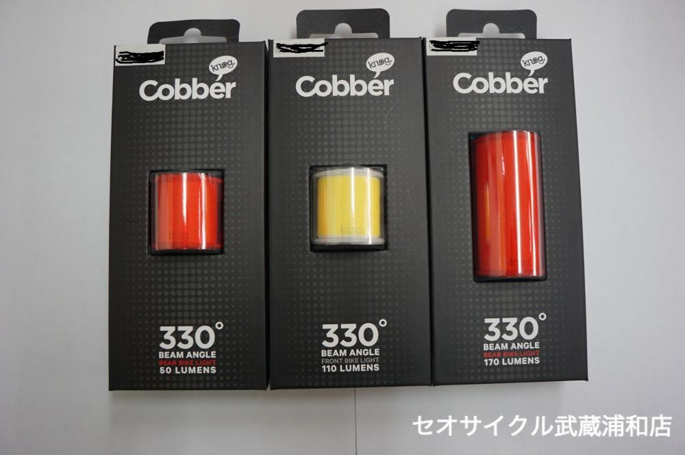 "<span class=""title"">Knog 2019 新商品 Cobber(コバー)シリーズ あります!! </span>"