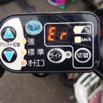 電動アシスト自転車のスイッチカバー
